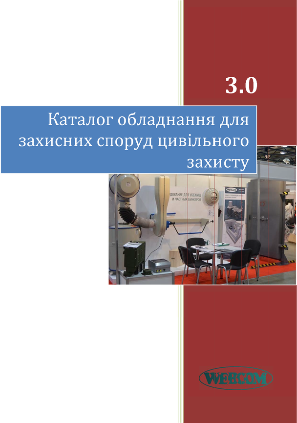 Обкладинка v3.0