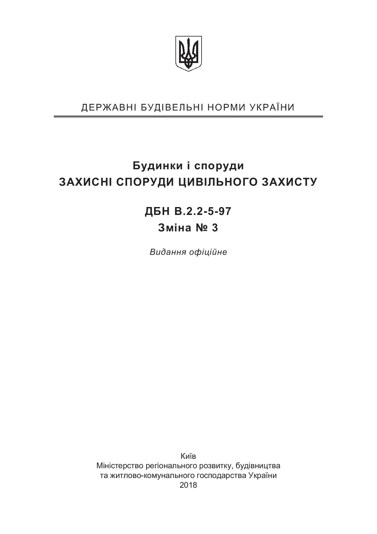 ZM3_DBN_V225